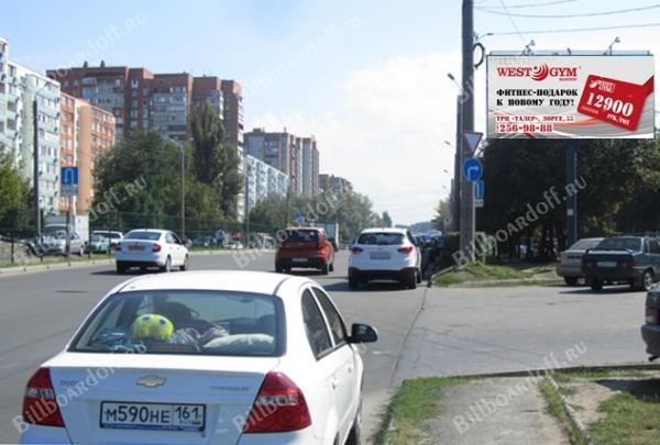 339 Стрелковой Дивизии ул. (напротив ул.Благодатная)