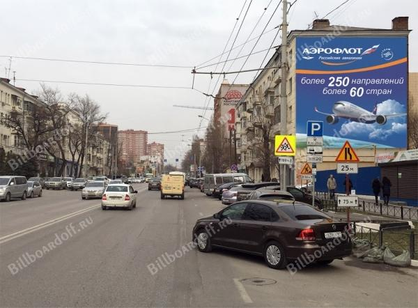 Красноармейская ул. 204