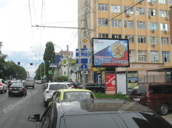 Красноармейская ул. 180