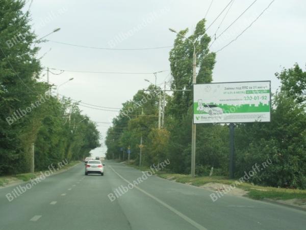Шеболдаева ул. 85