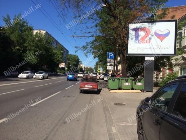 Красноармейская 168 - Газетный