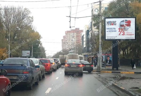 Стачки проспект-Литвинова ул. (ТЦ СОКОЛ)