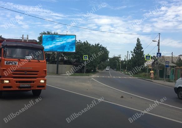 Вересаева ул. 86/37 — Щедрина ул. (развилка)