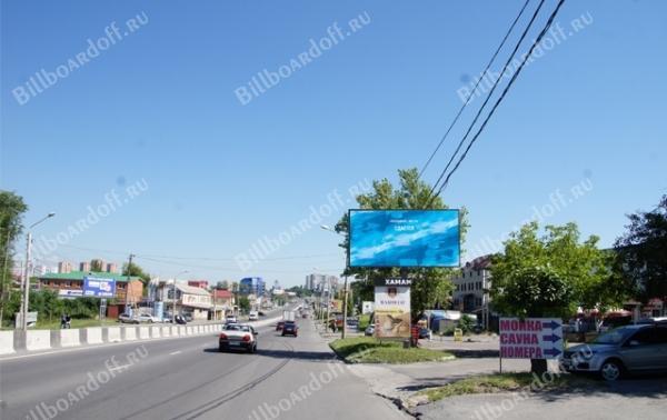 Малиновского ул. 50Г