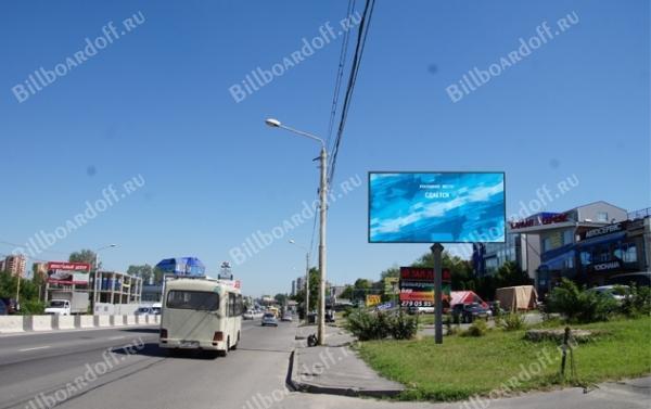 Малиновского ул. 54В