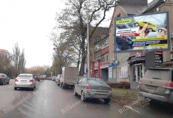 Буденновский пр-кт 102