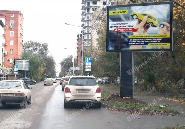 Варфоломеева ул. 244