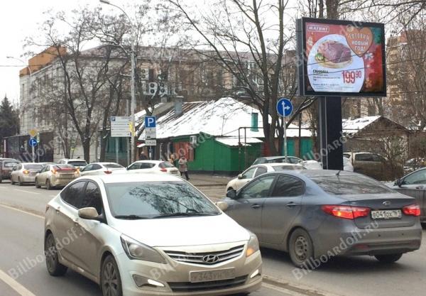 Кировский пр-кт 67 / Антенная ул.
