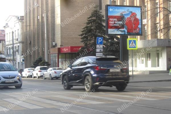 Максима Горького ул. 245 / пер.Журавлёва