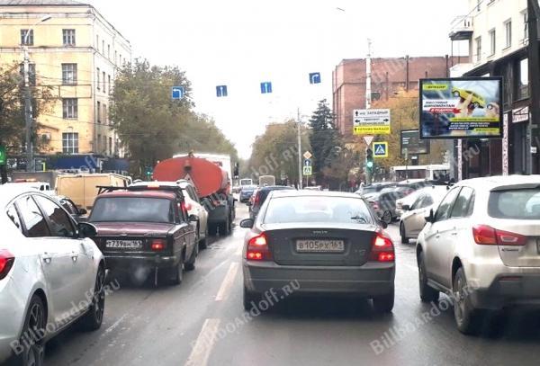 Текучева ул. 133 / Будённовский проспект