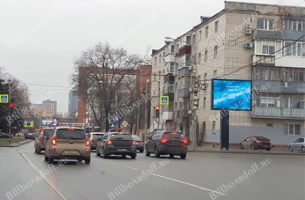 Шолохова пр-кт 8 (пл.Энергетиков) в центр