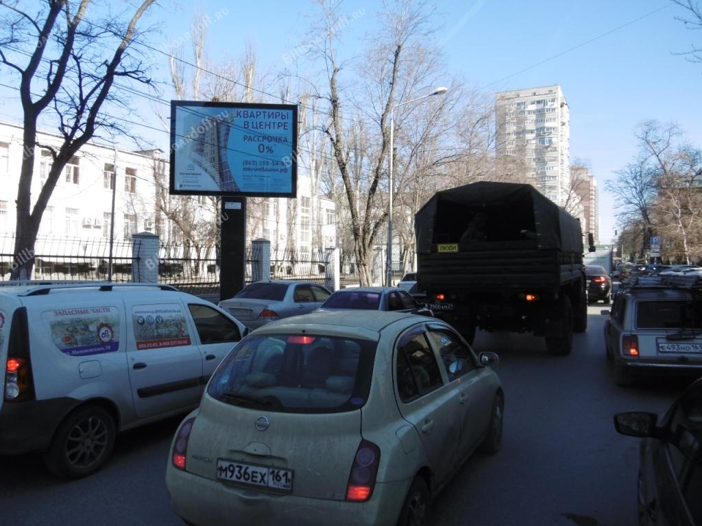 Варфоломеева ул. 274/1