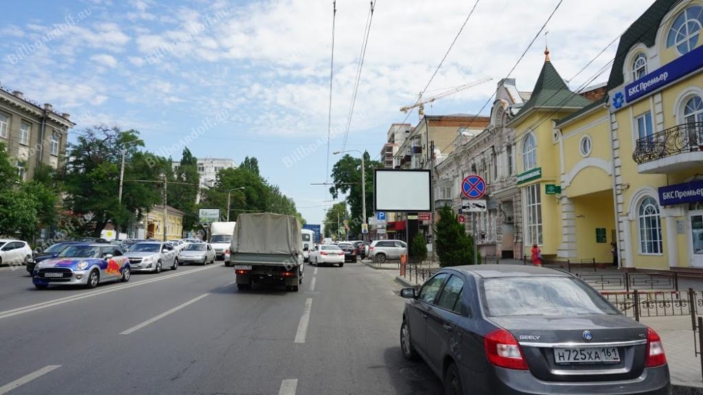 Красноармейская ул. 136А - Соборный пер.