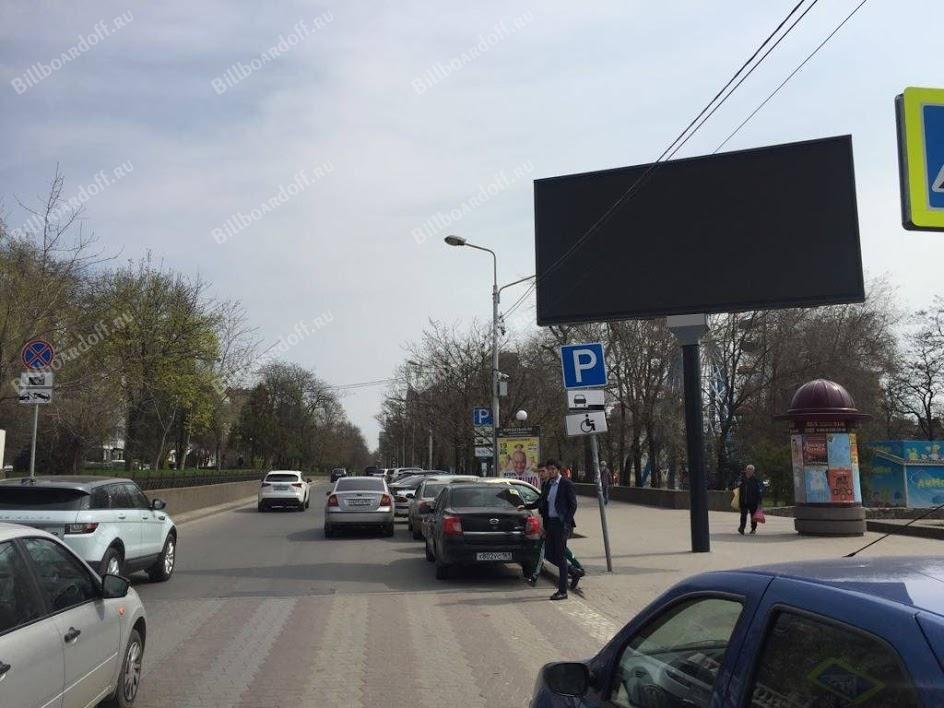 Пушкинская ул. - Соборный пер. (вход в парк)