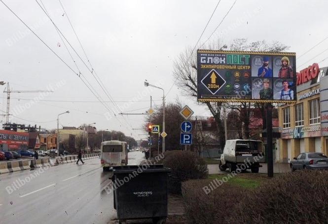 Стачки пр-кт 138