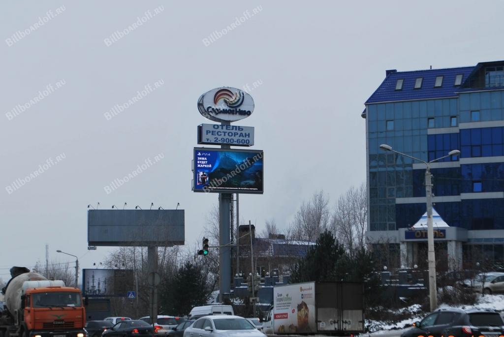 Малиновского ул. 17 ж