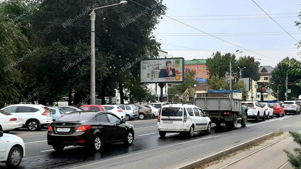 14-я Линия ул. 82 - Шолохова пр-кт (Гипермаркет Лента)