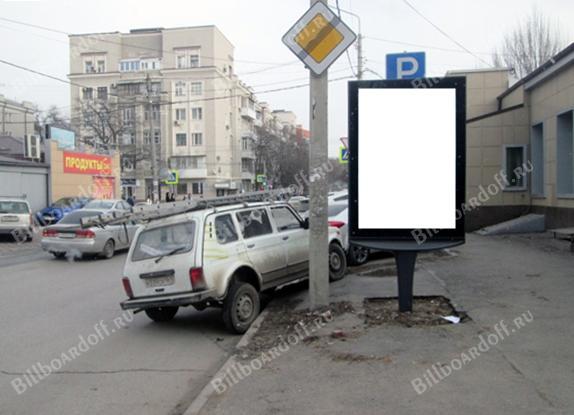 Варфоломеева ул. 230