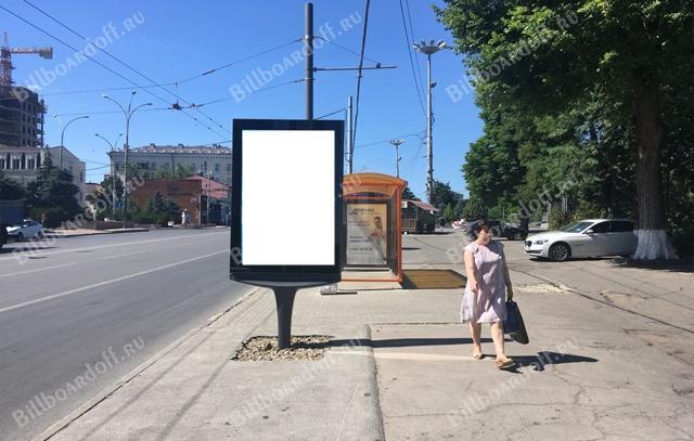 Карла Маркса пл. 8 (через дорогу)