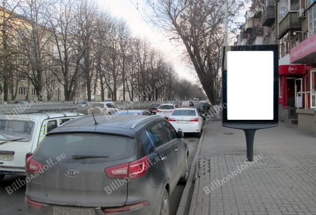 Ленина пр-кт 103