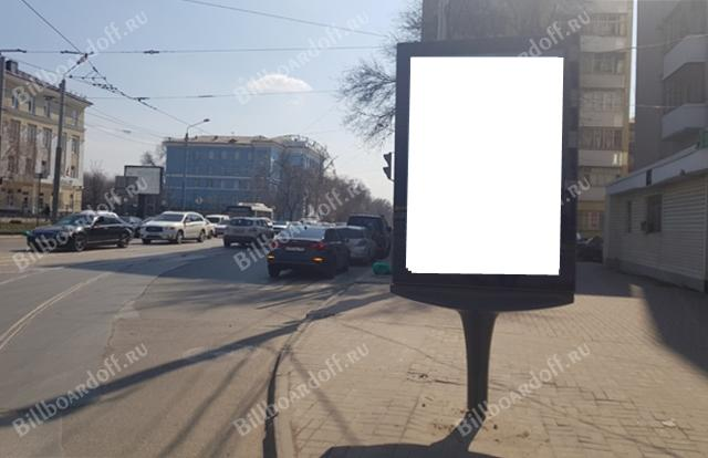 Максима Горького ул. 260 / Театральный пр-кт