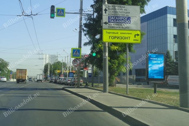Михаила Нагибина пр-кт 30