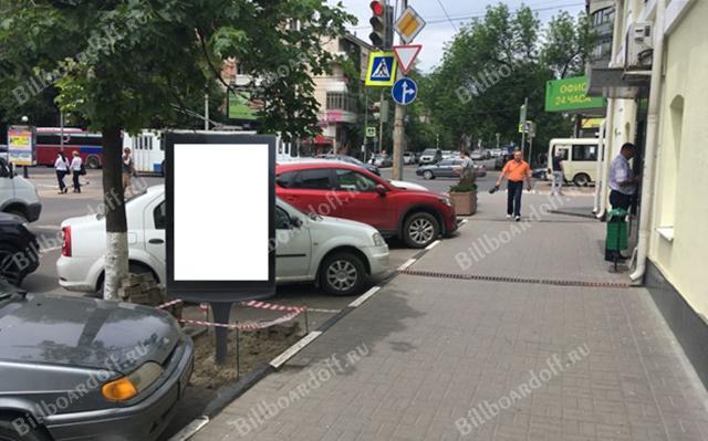 Соколова пр-кт 62 / Красноармейская ул.