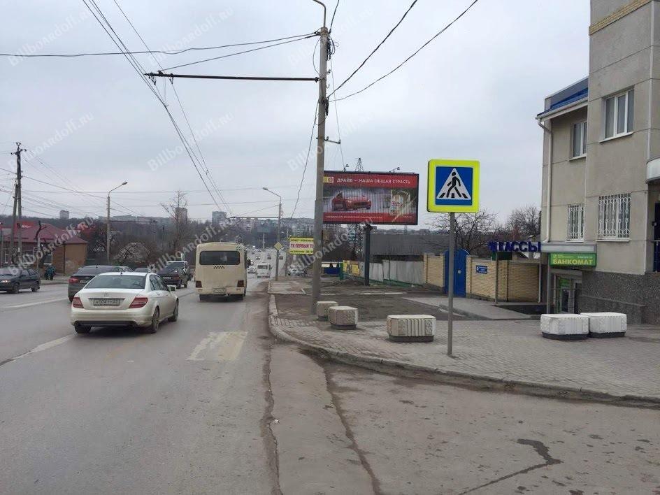 Атарбекова ул. 18 - Армянская ул.