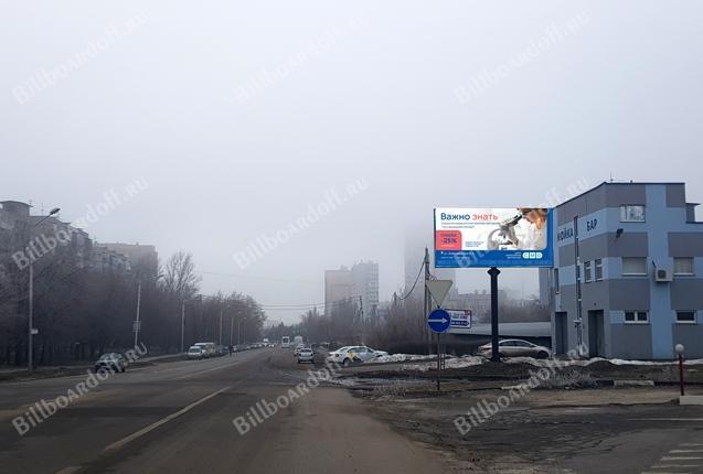 Добровольского ул. 21А / Орбитальная ул. (через дорогу)
