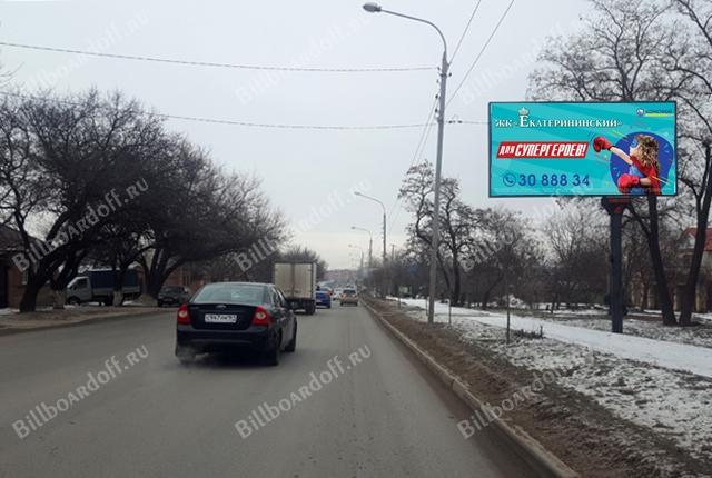 Доватора ул., 24 (через дорогу)
