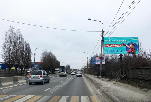 Доватора ул. / Гранатовая ул.