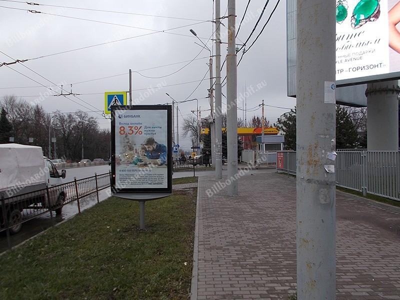 Михаила Нагибина пр-кт 30И-30Д