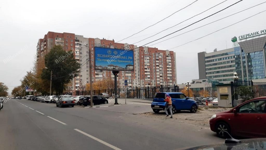 Евдокимова ул. 37