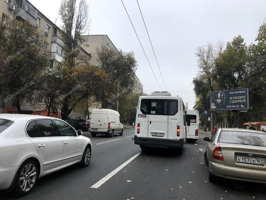 Ларина ул. 9 / Ростовский пер.