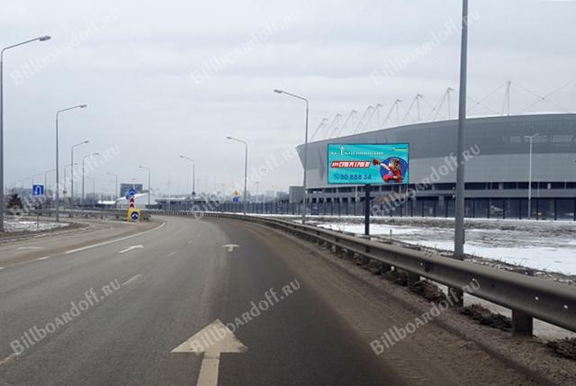 Левобережная ул.-Ростов-Арена (со стороны Гребного канала)-поз.26