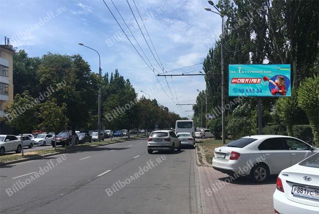 Ленина пр-кт 48 (в середине дома по ходу движения)