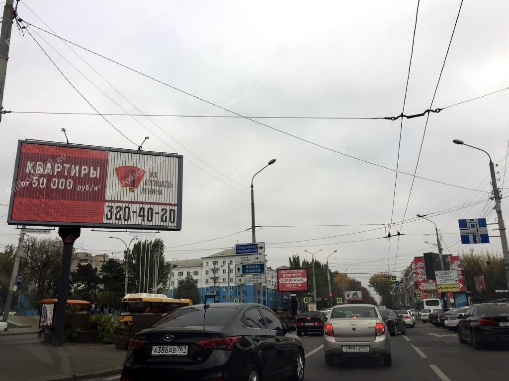 Ленина пр-кт 48Б (разд.полоса) пл.Ленина