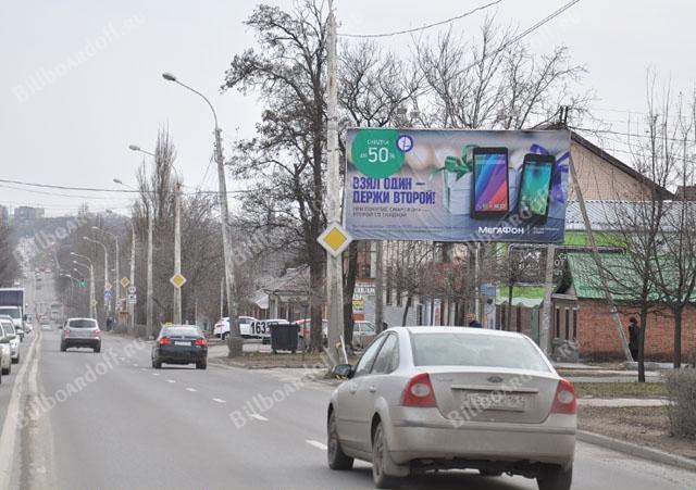 Мадояна ул. 167 / Урюпинский пер. 7