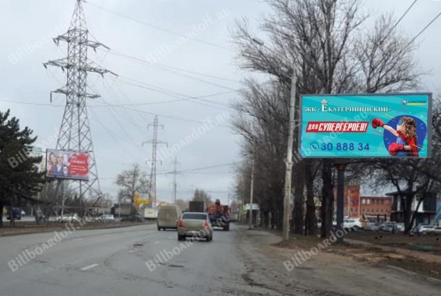 Малиновского ул. 33Б (через дорогу)