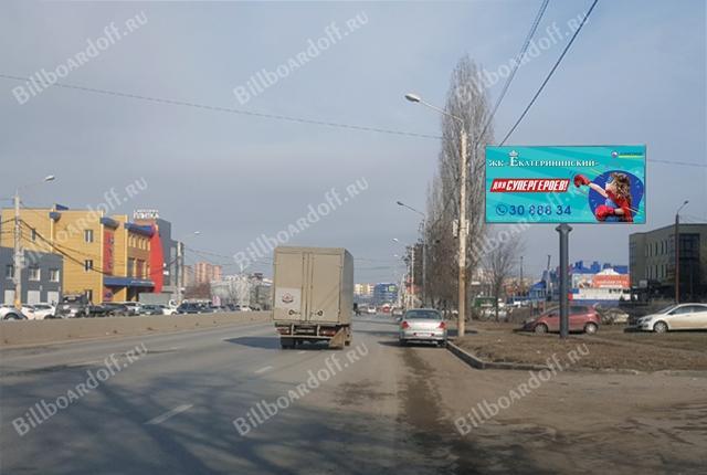 Малиновского ул. 42Б