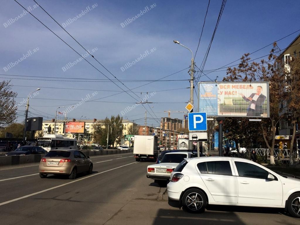 Нагибина проспект, 18 (пл.Ленина)