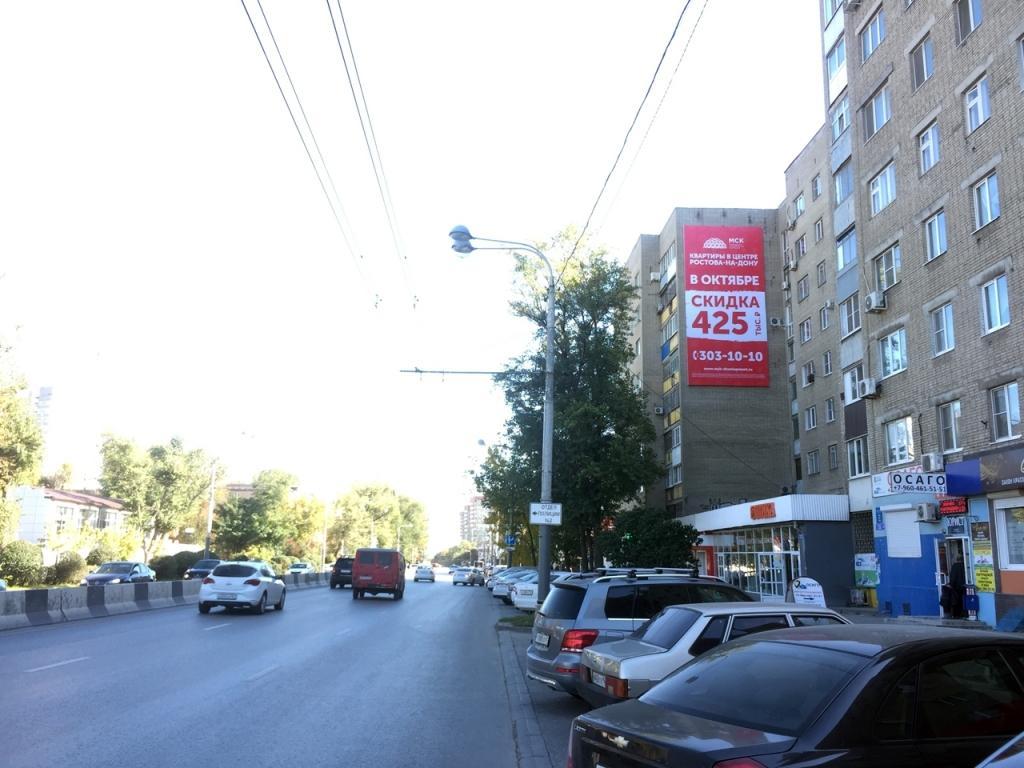 Стачки пр-кт 31 (направление в центр)