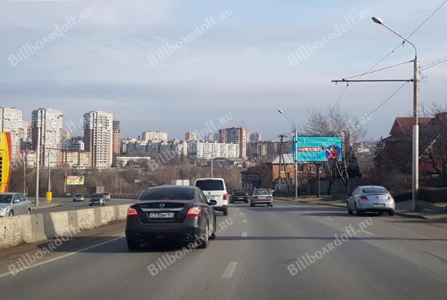 Неклиновская ул. 74 -Королева пр-кт