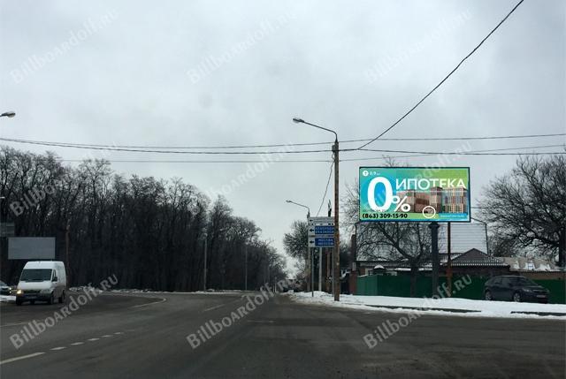 Панфиловцев ул. 4 / Днепропетровская ул.