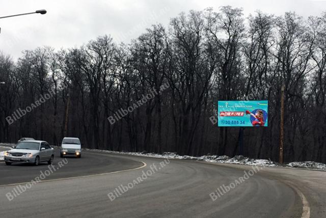 Панфиловцев ул. 10 (через дорогу) / Днепропетровская ул.