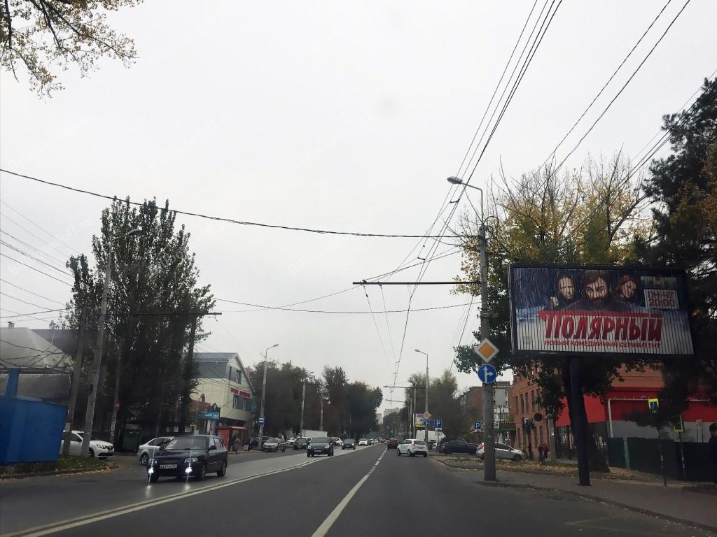 Ленина пр-кт 155 / Харьковская ул.