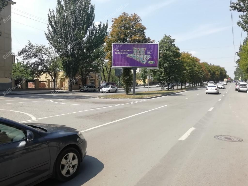 Ленина пр-кт 68