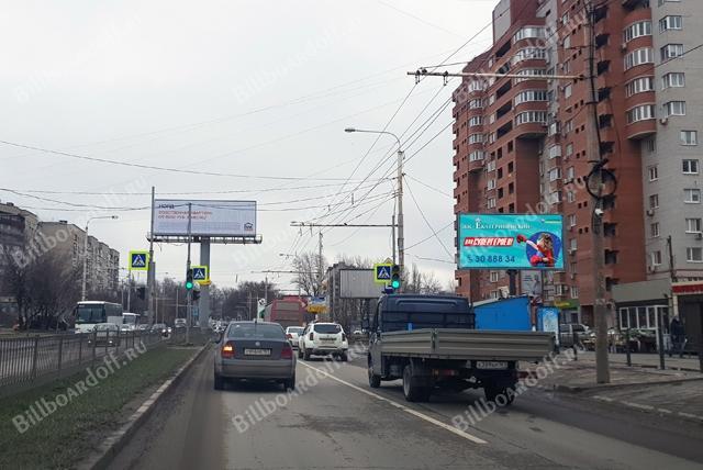 Таганрогская  ул, 112
