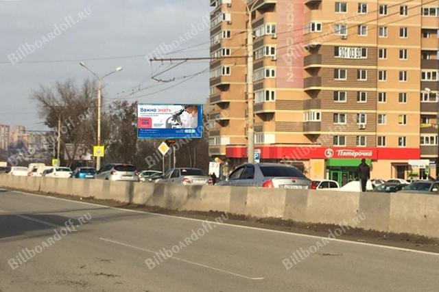 Штахановского ул. 14