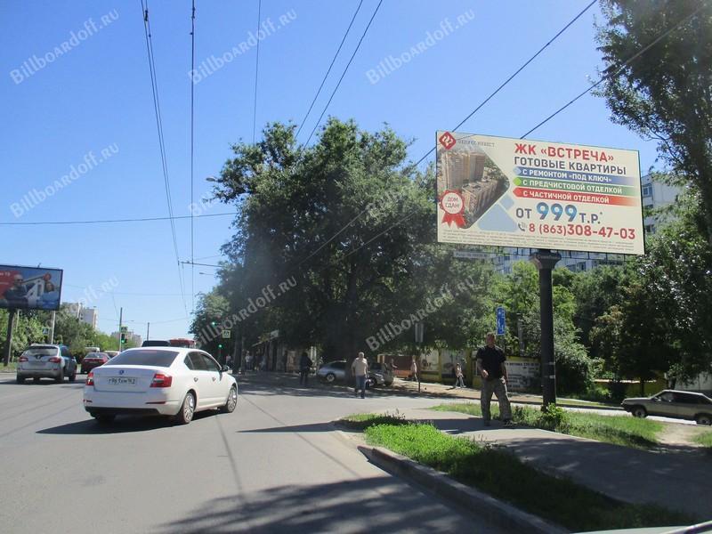 Таганрогская ул. 126/1 (в конце дома по ходу движения)